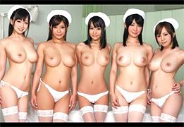 極上の身体をした美人看護師さんの贅沢過ぎるハーレム治療!