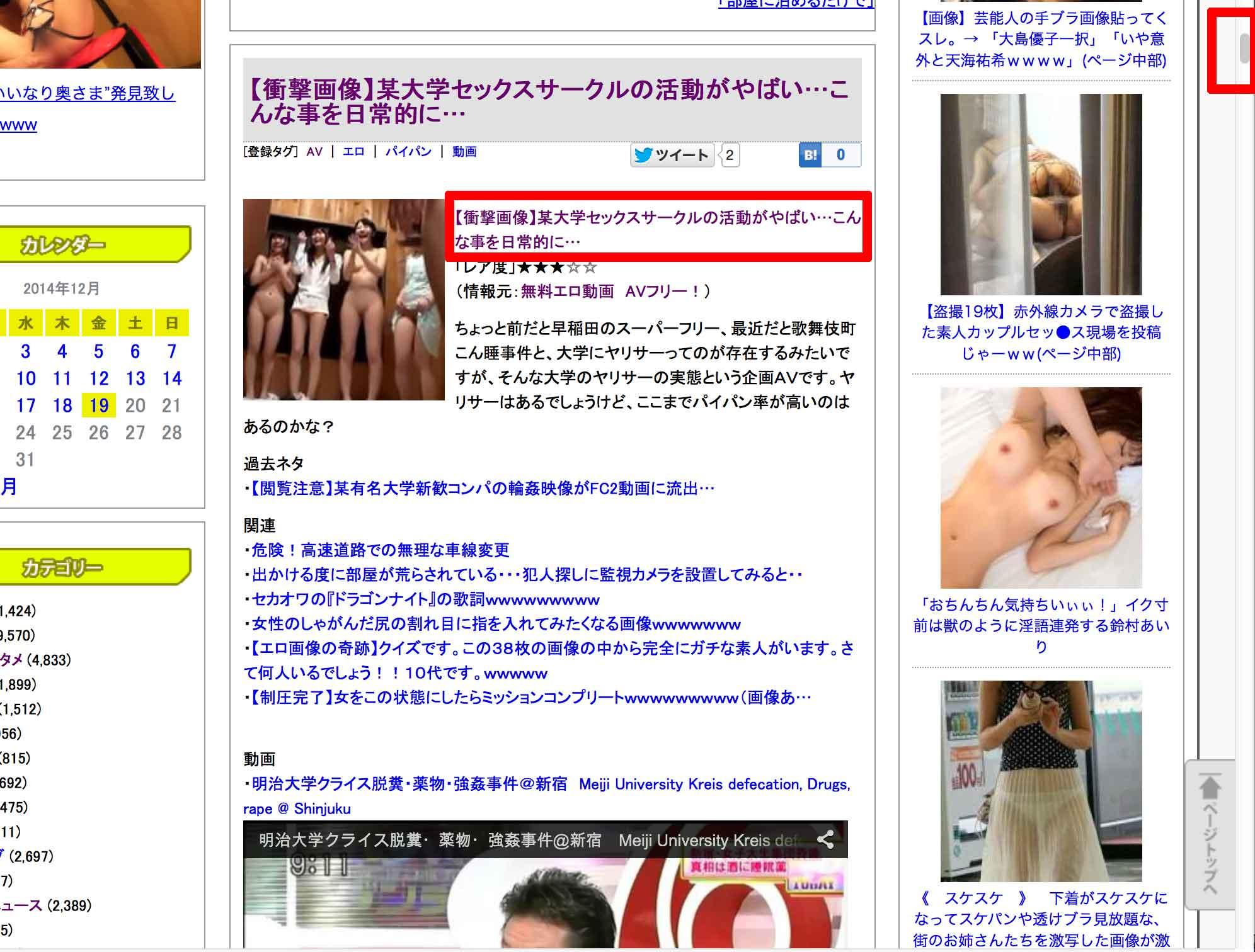 HanamiP40.zip Porns7.com 激レア - お花見パンチラ40 -