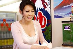 番台と背徳セックス 三浦恵理子
