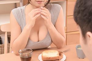 上司のチ◯ポに夢中でしゃぶりつく嫁に興奮して… 篠田あゆみ