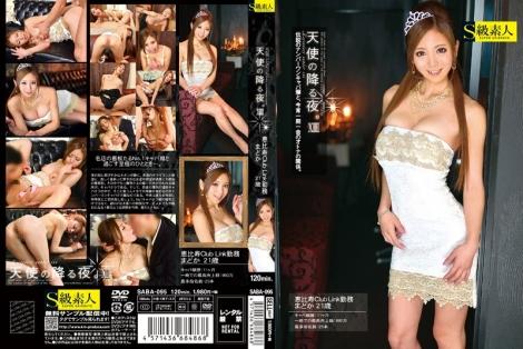 天使の降る夜。14 恵比寿Club link勤務 まどか 21歳