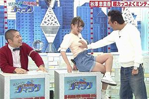 【速報】三村マサカズがグラドル「谷澤恵里香」の胸を揉み大問題にの画像です