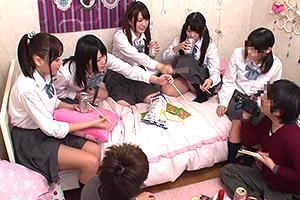 ADの妹のお泊まり会を隠し撮りしたら、女子校生たちの過激な映像が撮れた