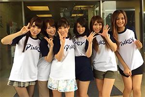 両端と3Pしてぇ…。現役最強のAV女優アイドルユニット「PINKEY」の抜ける動画の画像です