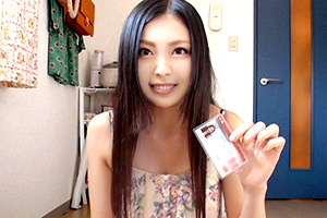 NEW Can College 01 藤井あいさの画像です