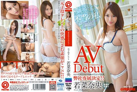 http://www.dmm.co.jp/mono/dvd/-/detail/=/cid=118dic008/digitalvideo-001/