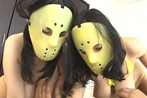 Jカップ超乳 W仮面姉妹の画像です