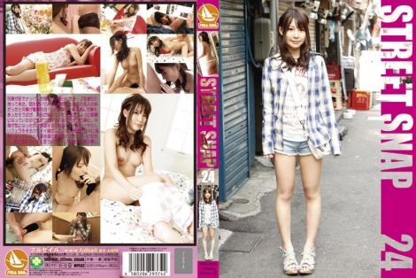 Street Snap 24