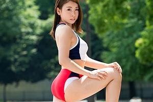 現役陸上部女子 浅倉陽菜(あさくらひな)がAVデビュー。セフレを3人維持できるスタミナに驚愕。