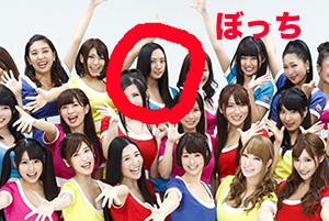 【悲報】AV女優日本代表、初日からチーム崩壊【恵比寿★マスカッツ】の画像です