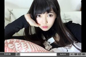 【綾波ゆめ】AV女優のニコ生エロ過ぎワロたw即効BANされる前に急げwww