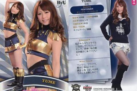 元BsGirls 2014年在籍のYUME(槻田夢果)の画像2