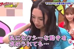 【マスカットナイト】AV女優・辻本杏が小木に突然キレ出して放送事故