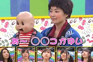 【マスカットナイト】12月9日 由愛可奈(ゆめかな)がメイン企画で放送禁止用語連発