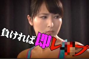 女子選手権フライ級ベスト16 本物美人ボクサー VS レイプ魔 中出しを賭けたレイプデスマッチに挑む! 尾木由紀の画像です