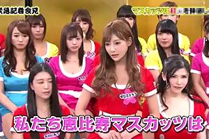 【マスカットナイト】恵比寿マスカッツ、デビューシングル29位と惨敗で重大発表。早くも解散…?