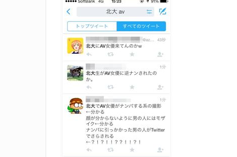 桜井あゆの画像です