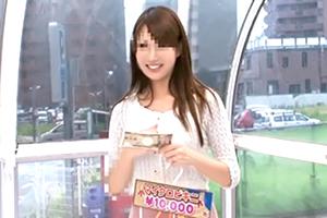 【マジックミラー号】巨乳美女がぬっるぬるローション温泉でパイズリ祭り!の画像です
