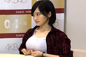 NMB48山本彩 写メ会で見せた巨乳アピールがエロいの画像です