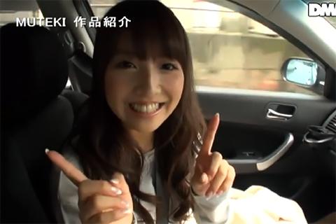三上悠亜ドライブ
