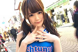 【ナンパ TV】あい 18歳。原宿の地下アイドルの乳が意外にも凶暴だった件の画像です