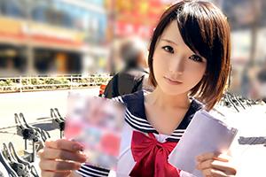 椎名そらコスプレカフェ店員とハメ撮りの画像です