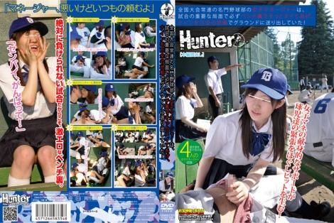 全国大会常連の名門野球部の女子マネージャーは、試合の重要な局面で必ずベンチ裏でそっとヌイてあげ、ナインを万全の状態でグラウンドに送り出していた!