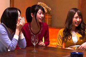 【木南日菜】同窓会で酔った人妻たちと王様ゲームで盛り上がった結果www