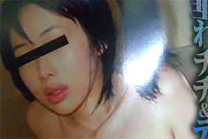 井上和香の乳首が流出の画像です