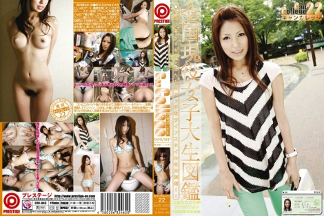 Can College vol.22
