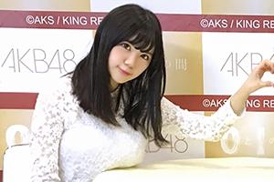 山本彩を超える!?HKT48に凄い巨乳の16歳がいる・・・の画像です