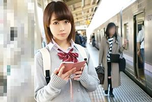 毎朝、同じ駅で目が合う気になるJKとまさかセフレになれるとは…の画像です