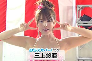 【動画あり】スカパー圧勝wwwポロリしまくり水泳大会が絶対地上波で放送できないwww