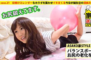 ドキュメンTVあさこさん 23歳(誕生日) ネイリストのエロ画像です。の画像です