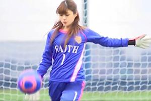 全国大会出場GK 体育教師 綾瀬みおりの画像です