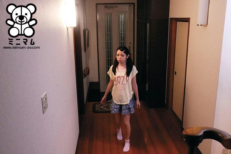 矢澤美々 AVデビュー