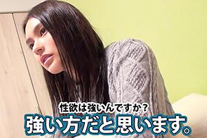 【ドキュメンTV】るい 24歳。NOって言えない敏感な最高にイイ女www