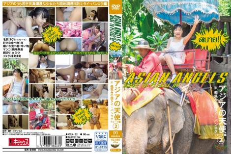 アジアの天使 in 微笑みの国タイ・バンコク フォーイ編 2