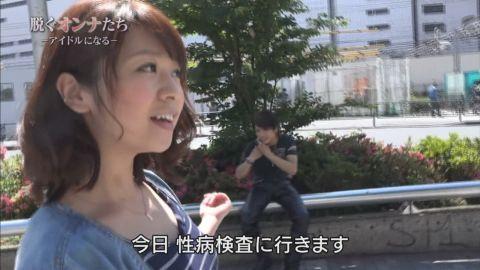 AV女優のドキュメンタリーその4