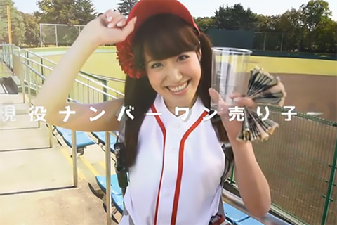 蒼井なみ AV Debut
