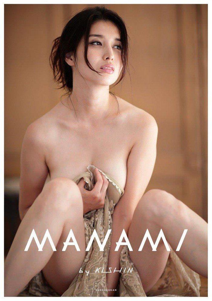 橋本マナミの写真集その3