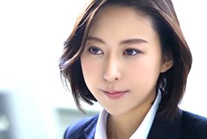 憧れる女上司をダメ社員の俺が全部汚してやる! 松下紗栄子の画像です