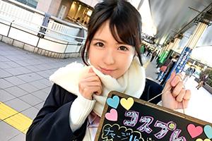 【ナンパTV】みのり 21歳。透明感抜群のちっぱいカフェ店員がカワイイ…の画像です