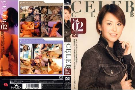 CELEB CLUB Vol.02