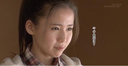 渡辺千紗、心境を語る