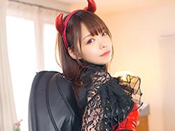 【凰かなめ|小悪魔コスプレ】『ダメダメ!』感度抜群マンコのパイパン美少女!