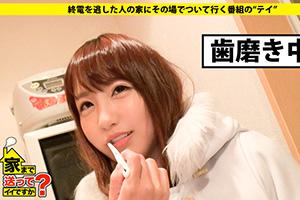 【ドキュメンTV】あゆさん 20歳。弁護士の卵がお金欲しさにAV出演!!