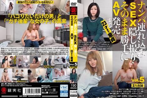 ナンパ連れ込みSEX隠し撮り・そのまま勝手にAV発売。する23才まで童貞 Vol.5