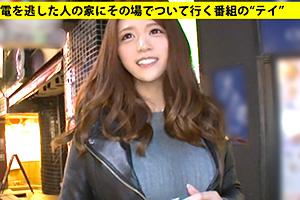 【素人】Gカップを武器に男を喰い漁る肉食秋田ガール!