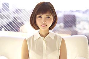 水鳥文乃 天真爛漫フレッシュな新人がAVデビュー作!